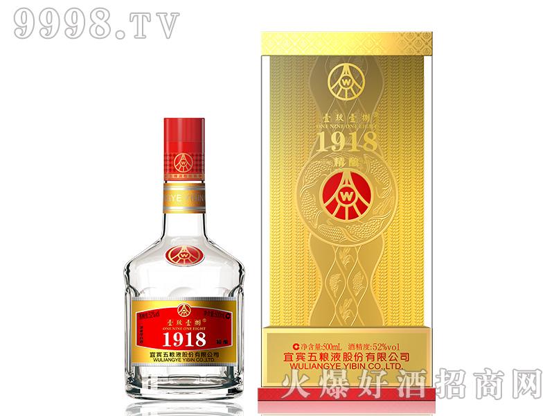 1918精酿酒