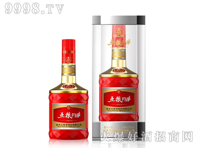 五粮PTVIP红金瓶