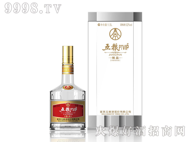 五粮PTVIP精品酒 1.5L