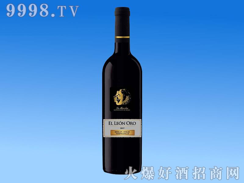 西班牙金仕堡特酿红葡萄酒-红酒招商信息