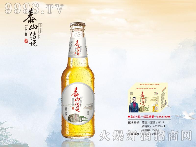 泰山传说优品乐虎体育直播app 330ml