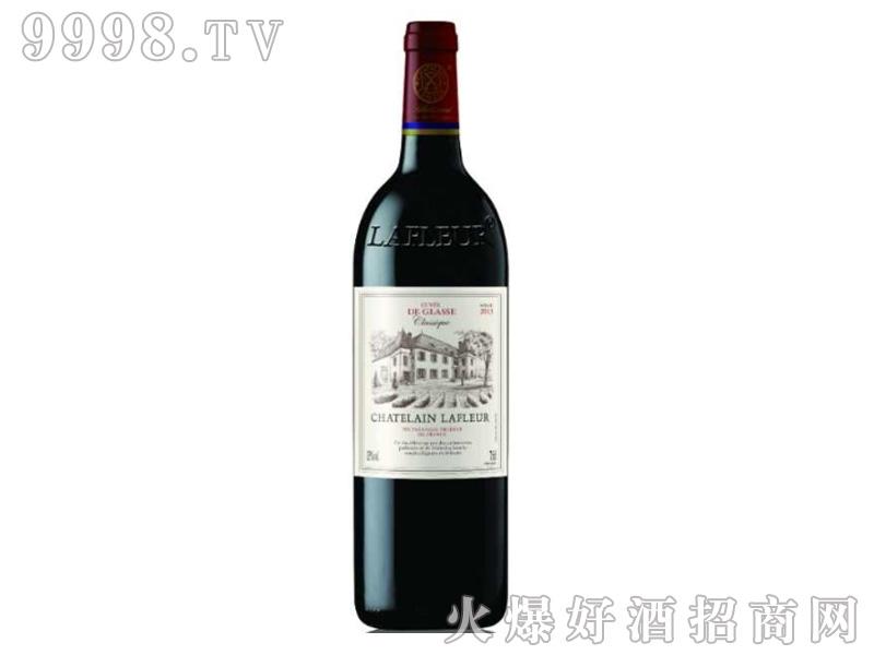 格拉斯经典干红葡萄酒-红酒招商信息