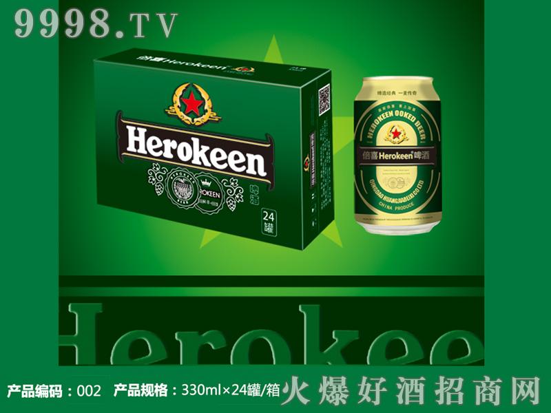 倍喜Herokeen 330ml白啤精酿