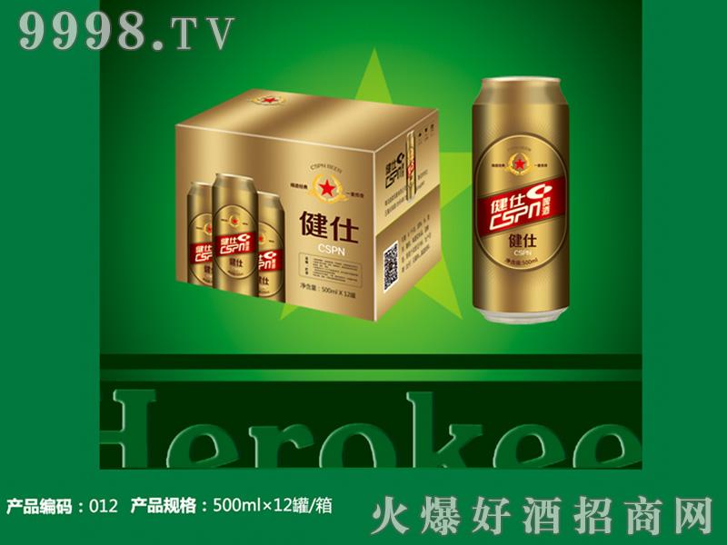 倍喜Herokeen 500ml易拉罐经典2