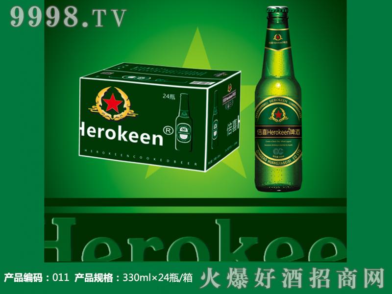 倍喜Herokeen 330ml白啤精酿2