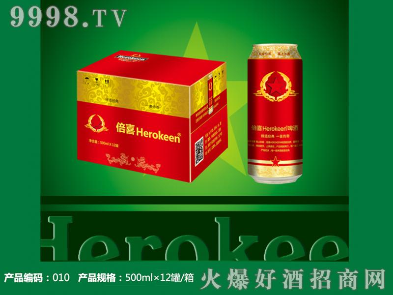 倍喜Herokeen 500ml易拉罐经典(红)