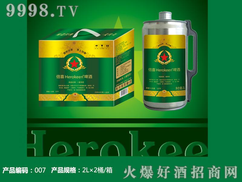 倍喜Herokeen 2L白啤精酿-啤酒招商信息