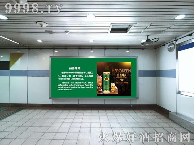 倍喜户外广告-啤酒招商信息