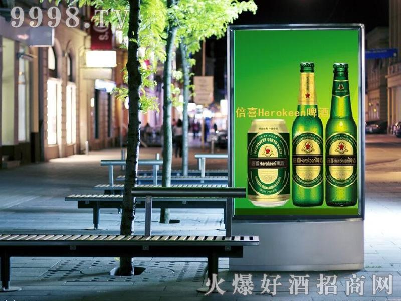 倍喜户外广告1-啤酒招商信息