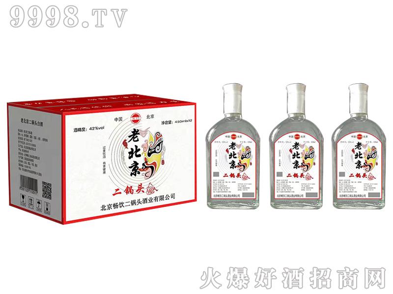 畅饮老北京二锅头酒450mlx12花脸