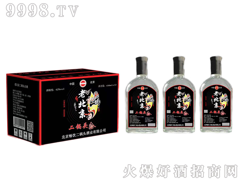 畅饮老北京二锅头酒-白酒招商信息