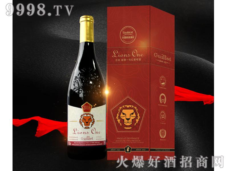 吉洛・雄狮一号红葡萄酒