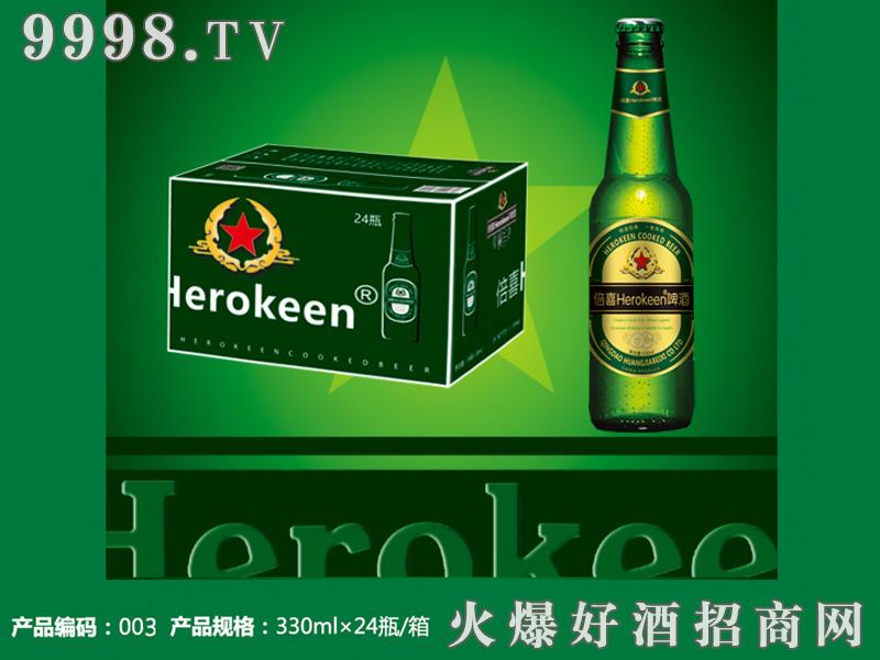 倍喜Herokeen圆标 330ml精酿瓶装
