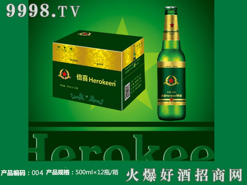 倍喜Herokeen方标 500ml精酿瓶装