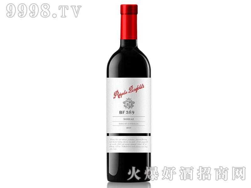 澳亚达奔富389干红葡萄酒-红酒招商信息