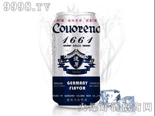 德芽1661啤酒再来一罐500ML