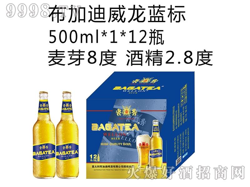 布加迪威龙蓝标500MLx1x12瓶