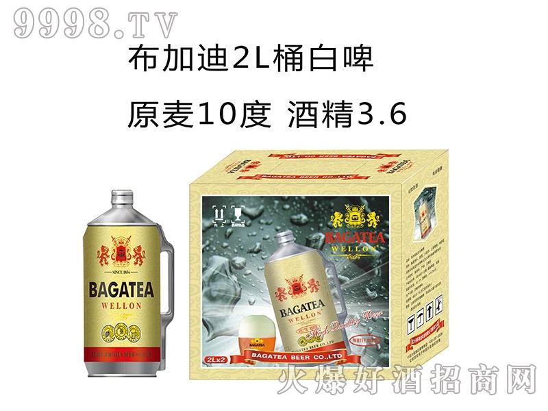 布加迪2L白啤·原麦10度酒精3.6度
