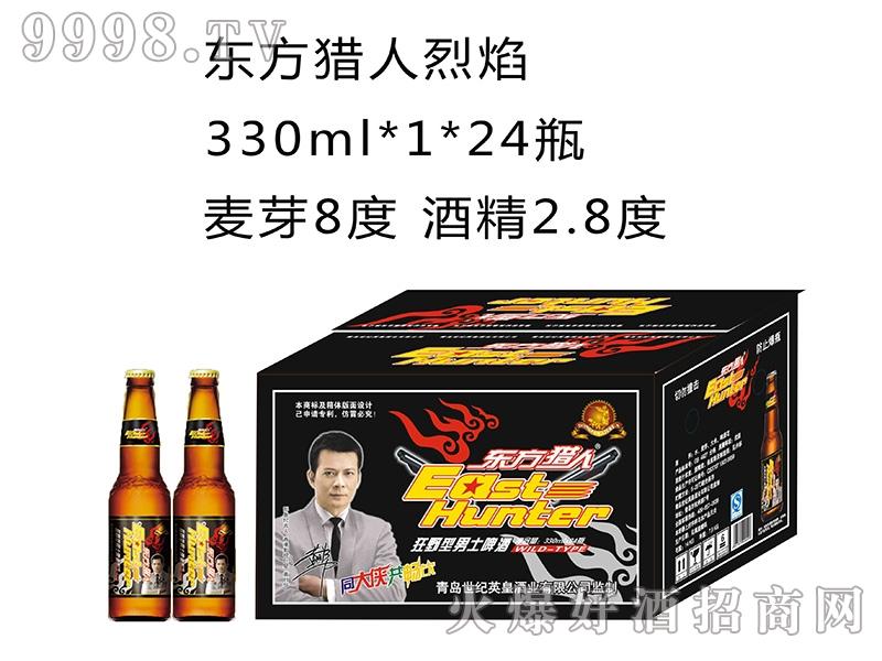 东方猎人烈焰方标330MLx1x24瓶