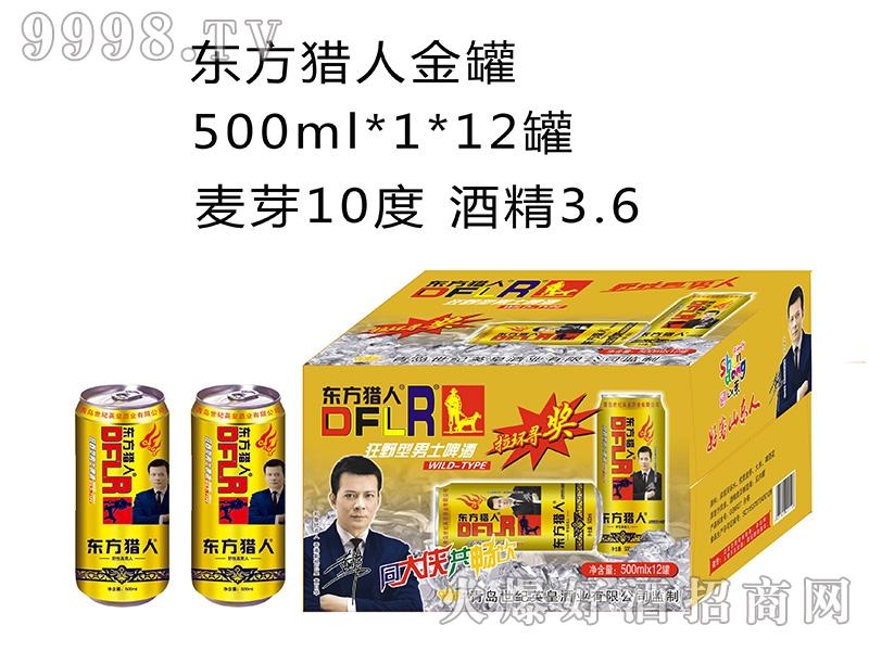 东方猎人金罐500MLx1x12罐