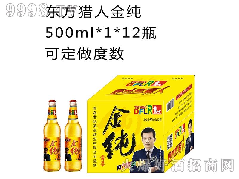 东方猎人金纯500MLx1x12瓶