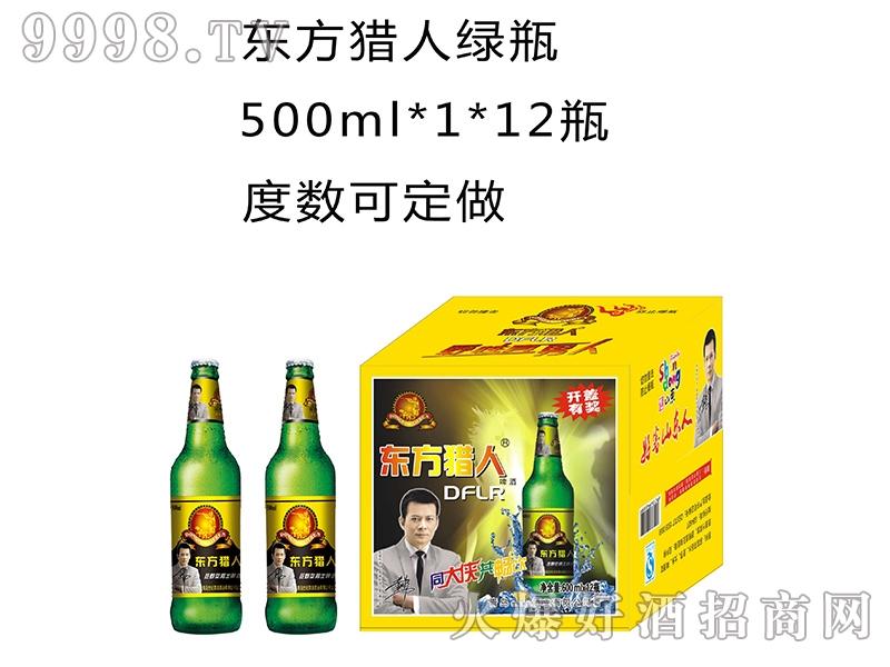 东方猎人黄东方500MLx1x12瓶
