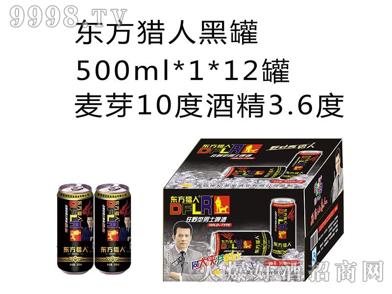 东方猎人黑罐500MLx1x12罐