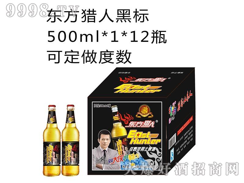 东方猎人黑东方500MLx1x12瓶