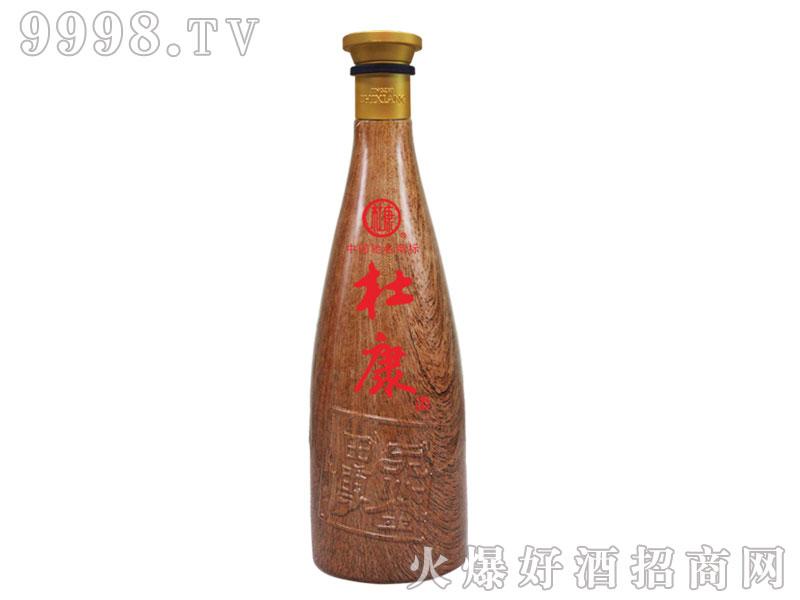 杜康-白酒招商信息
