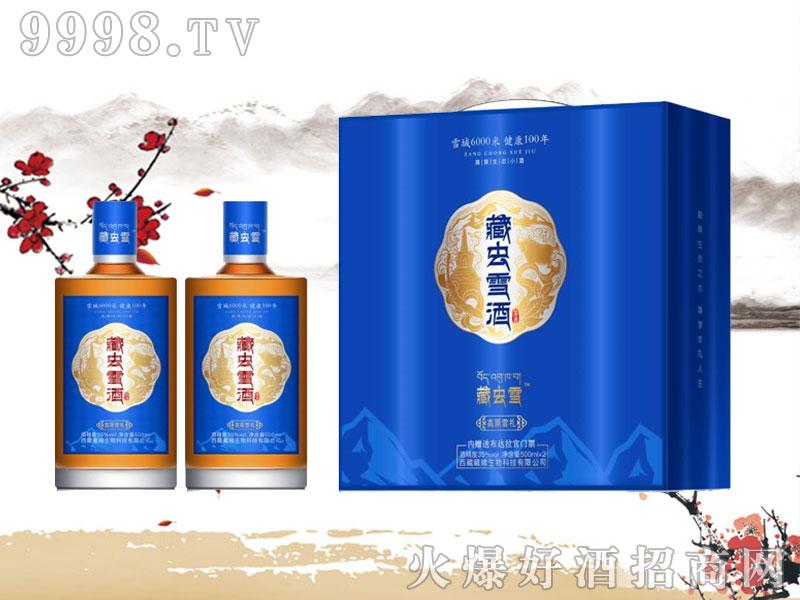 藏虫雪酒 500mlx2