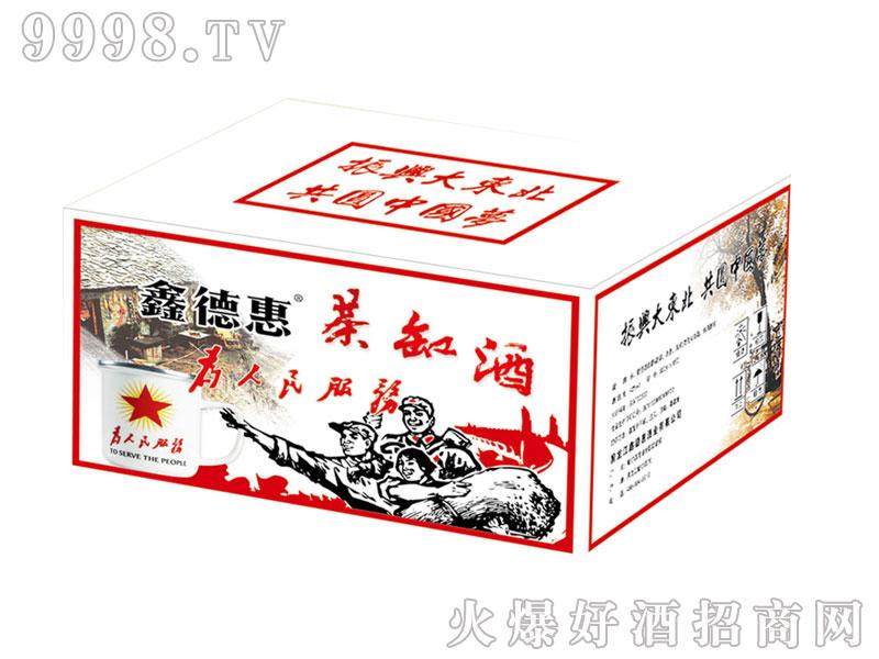 茶缸酒-白酒招商信息