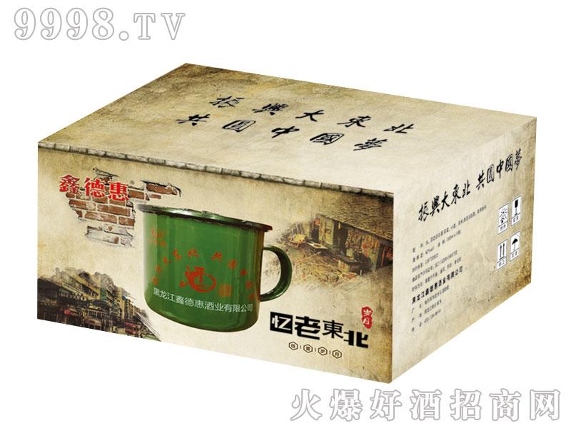 忆老东北箱装-白酒招商信息