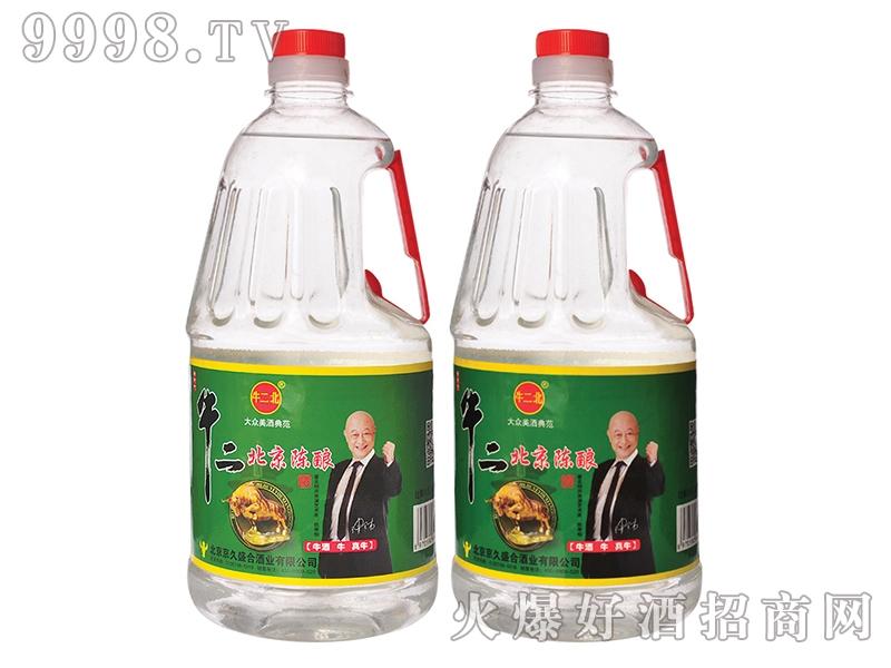 牛二北京陈酿酒 2L