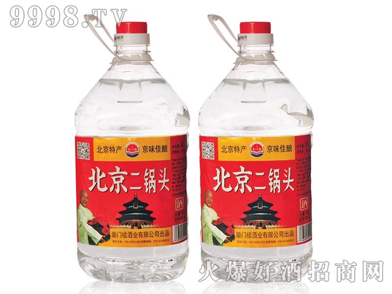 北京二锅头酒清香