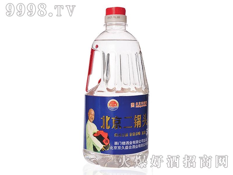 北京二锅头酒桶装蓝
