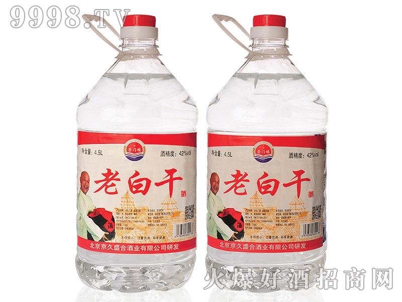 老白干酒 4.5L
