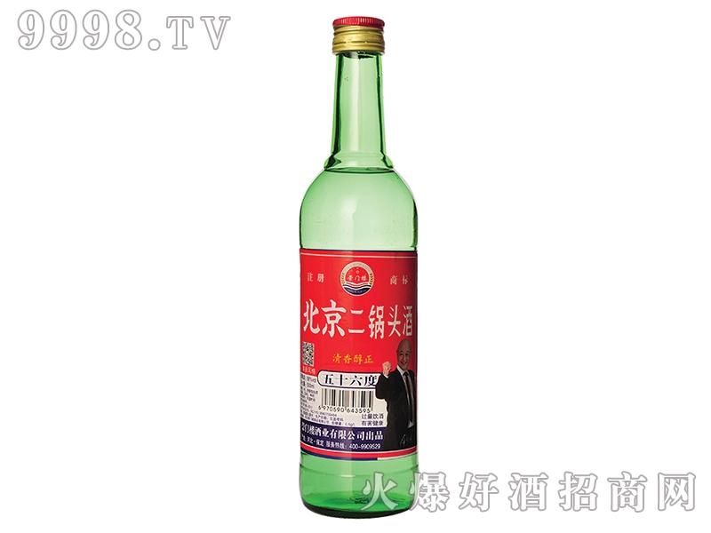 北京二锅头酒绿瓶  500ml