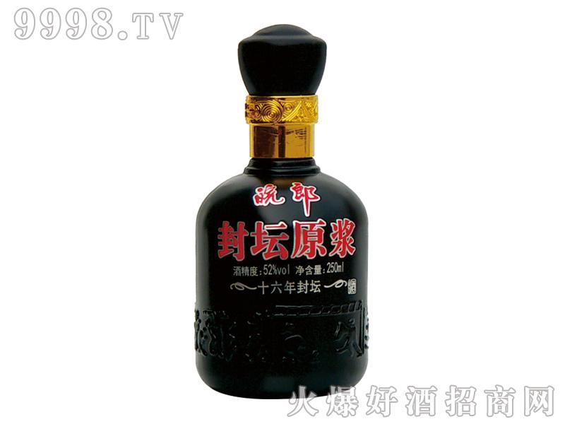 皖郎酒封坛原浆 52度250ml-白酒招商信息