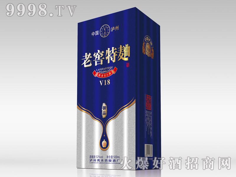 老窖特曲酒御品V18