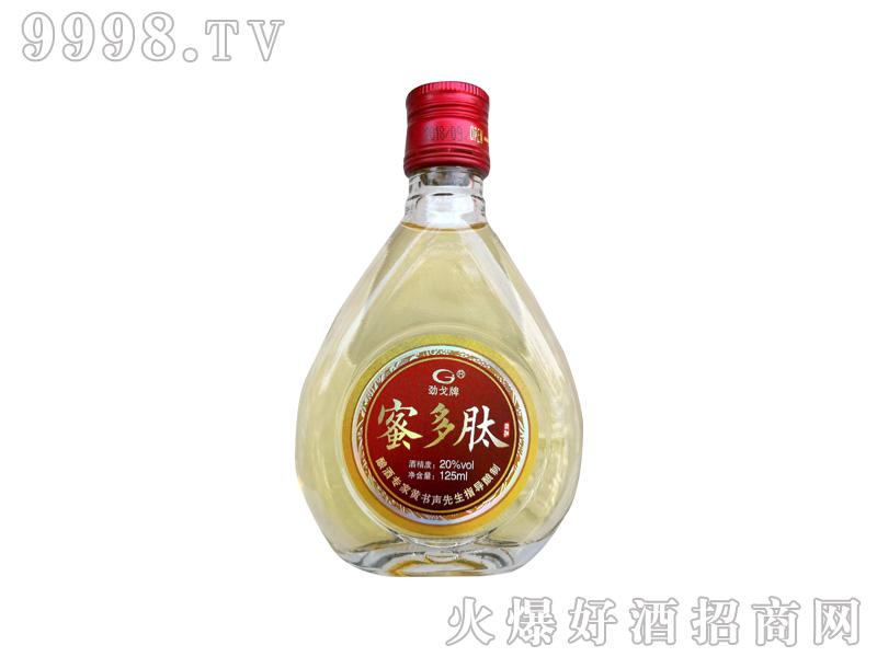 劲戈蜜多肽酒 20度125ml-保健酒招商信息