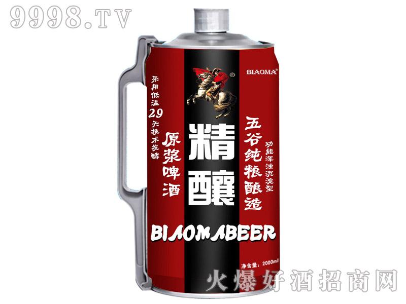 彪马五谷精酿原浆啤酒 2000ml(红)