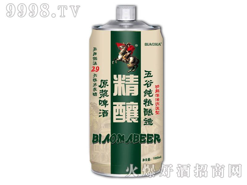 彪马五谷精酿原浆啤酒 1000ml(绿)