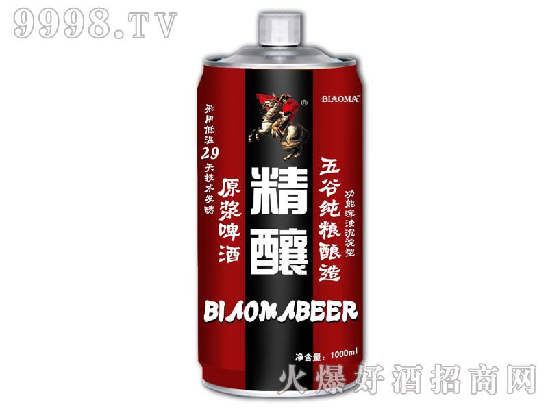 彪马五谷精酿原浆啤酒 1000ml(红)