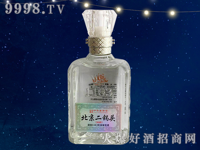 北京二锅头伯爵酒(正标)