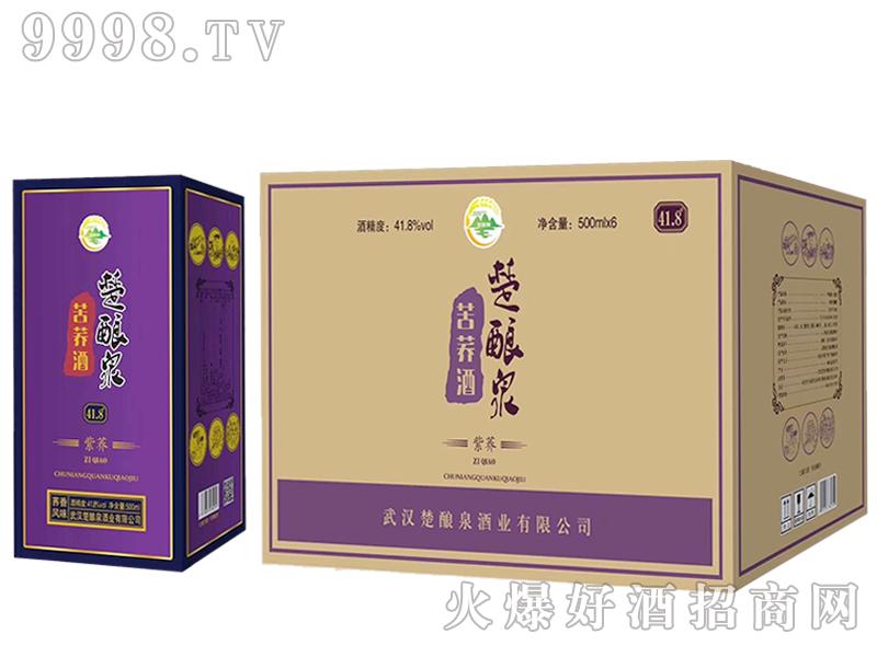 楚酿泉苦荞酒-紫荞