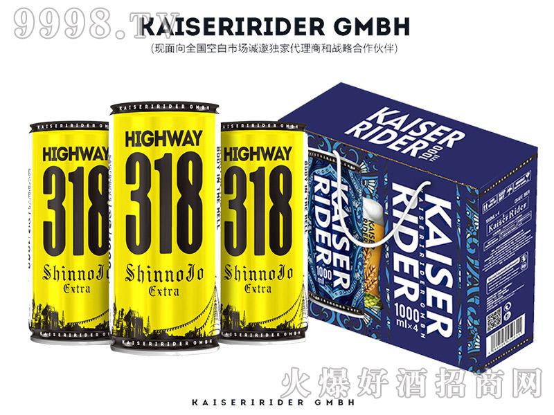 加世伯爵318公路精酿啤酒 1L罐