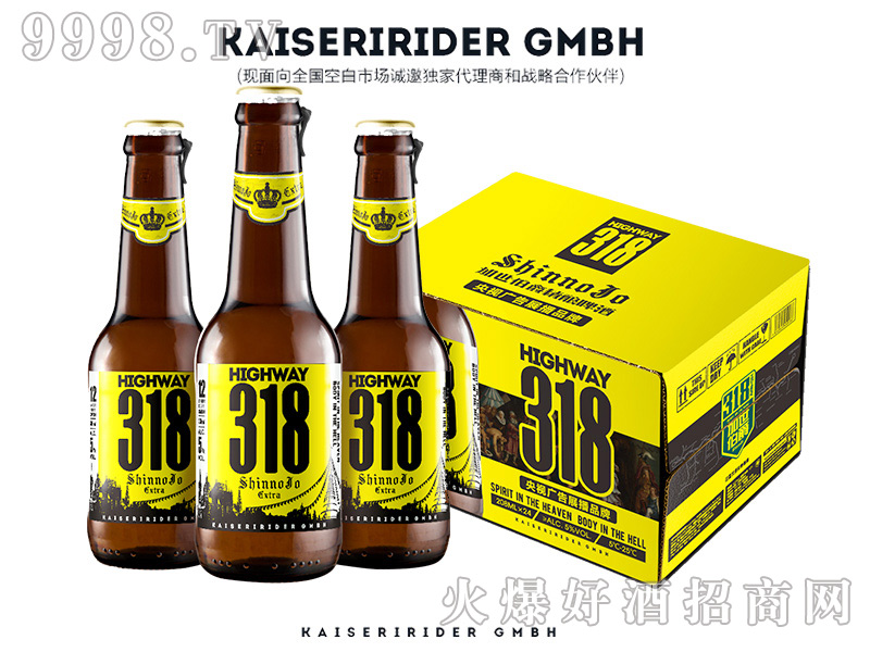 加世伯爵318公路精酿啤酒 208ML