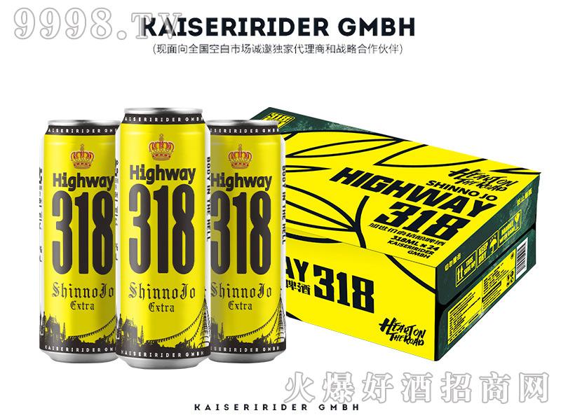 加世伯爵318公路精酿啤酒 318ML