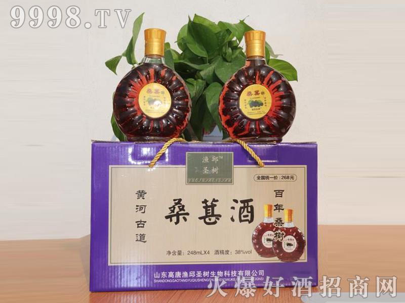 渔邱圣树桑葚酒 248mlx4-好酒招商信息