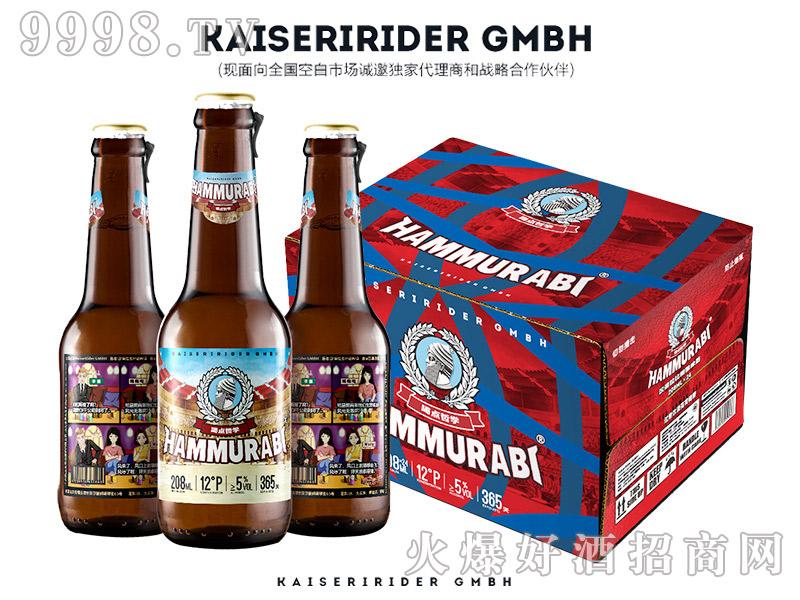 汉谟拉比4格漫画精酿啤酒 208ML